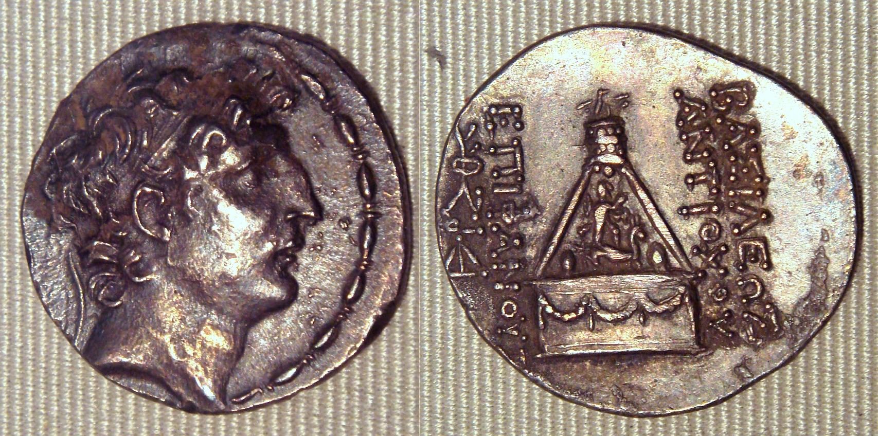 Antiochus VIII Grypus