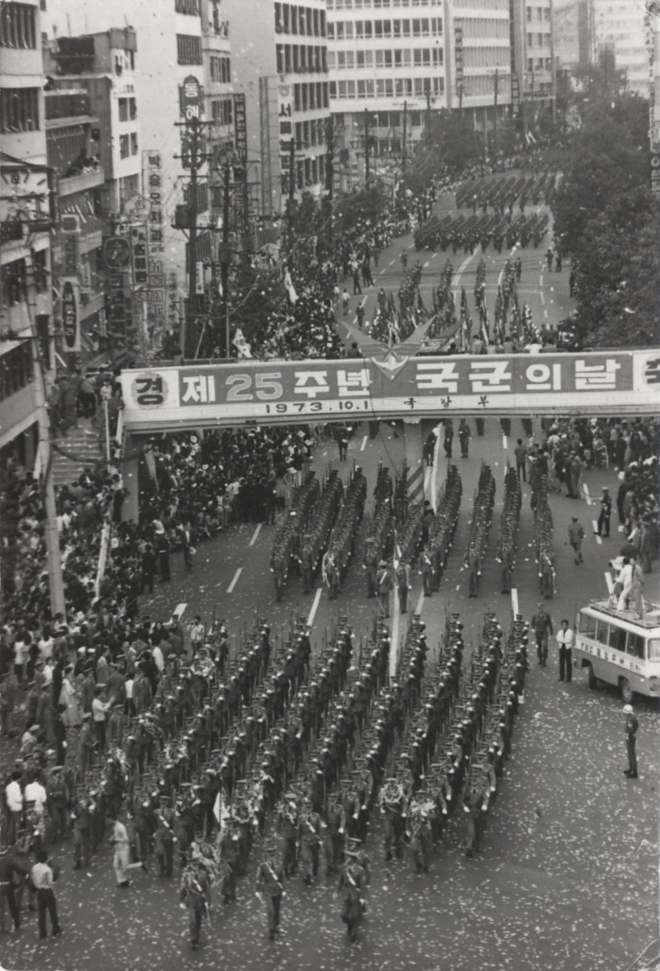 filearmed forces day of south korea 1973 6jpg