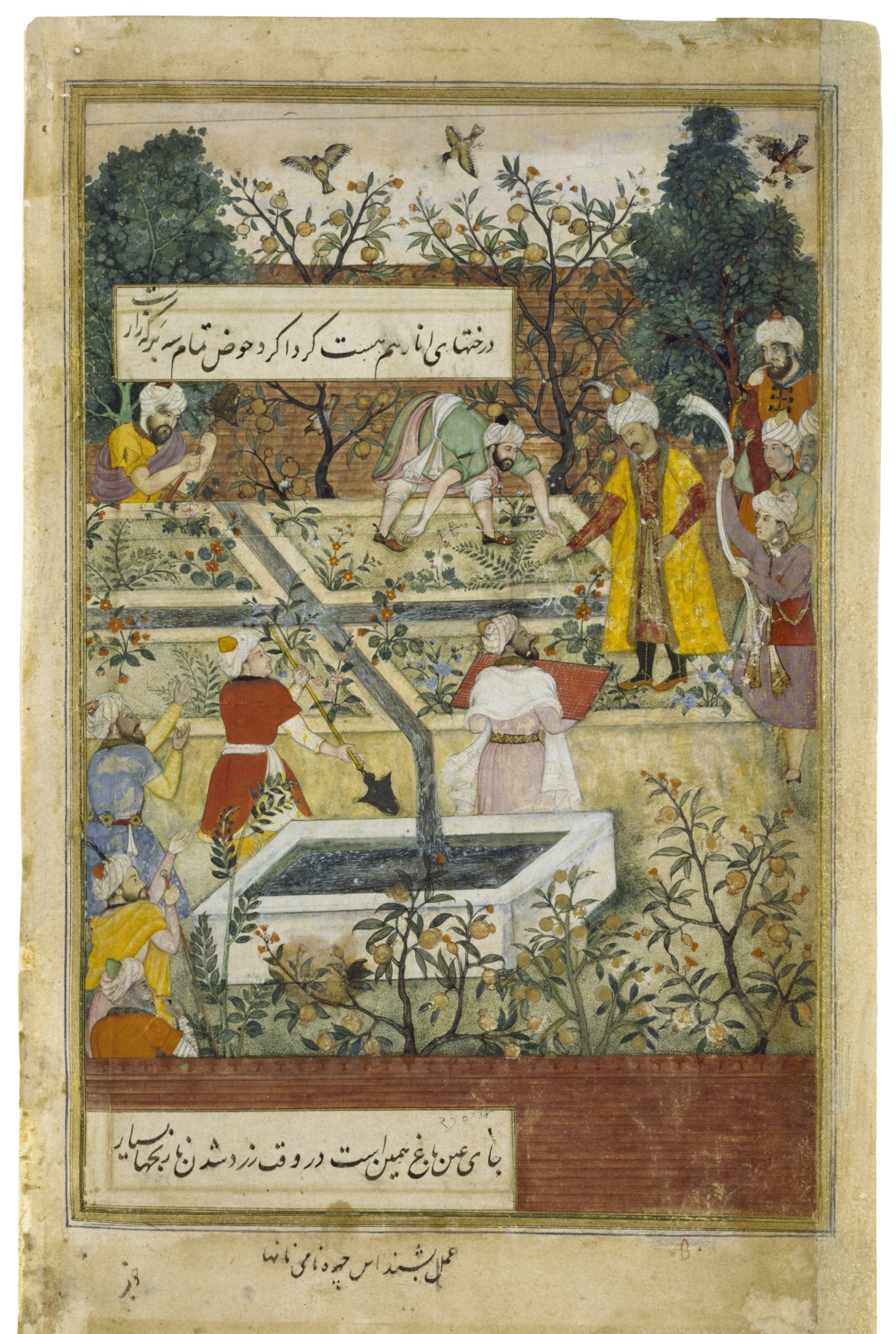 Bishndas & Nanha, Babur supervising the laying out of the Garden of Fidelity