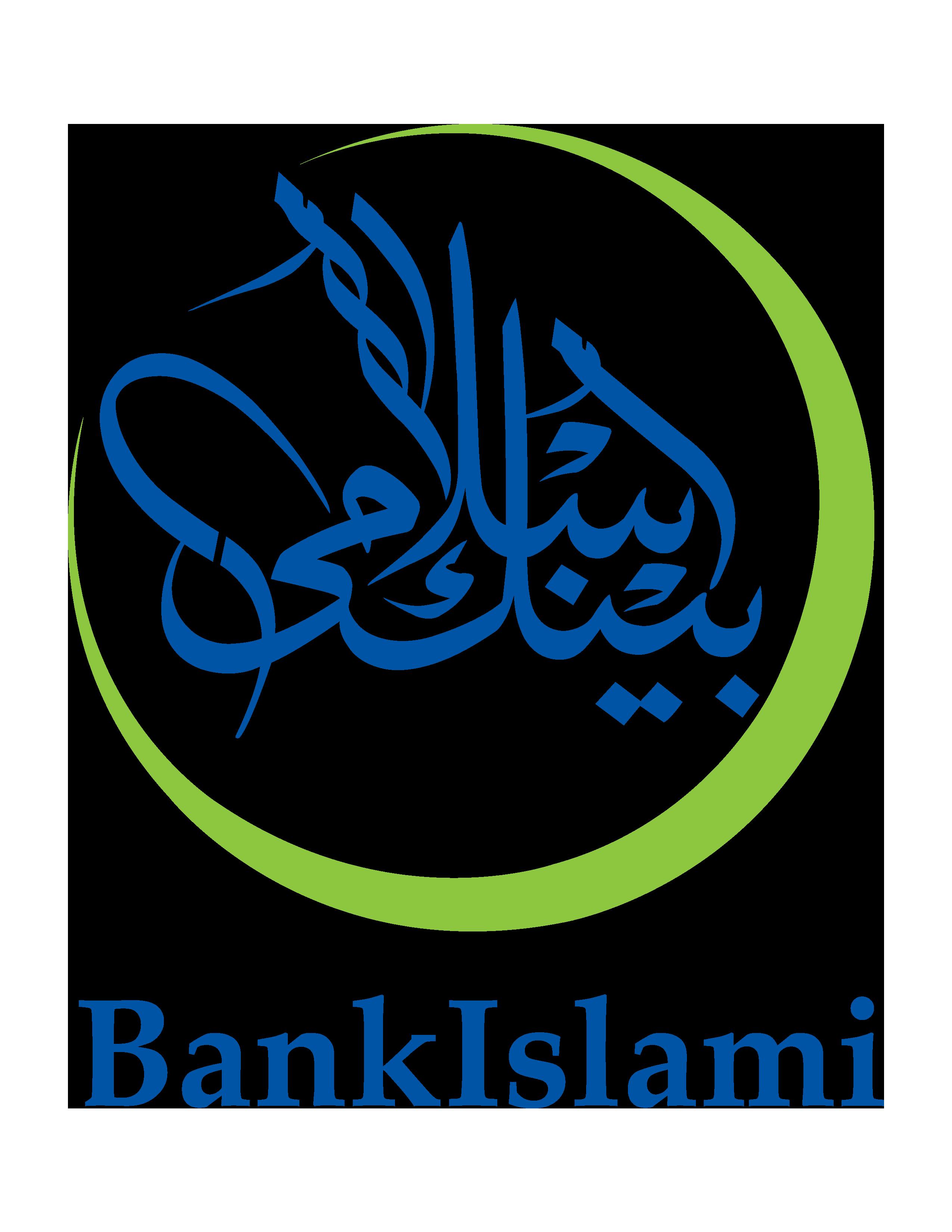 bankislami pakistan wikipedia bankislami pakistan wikipedia