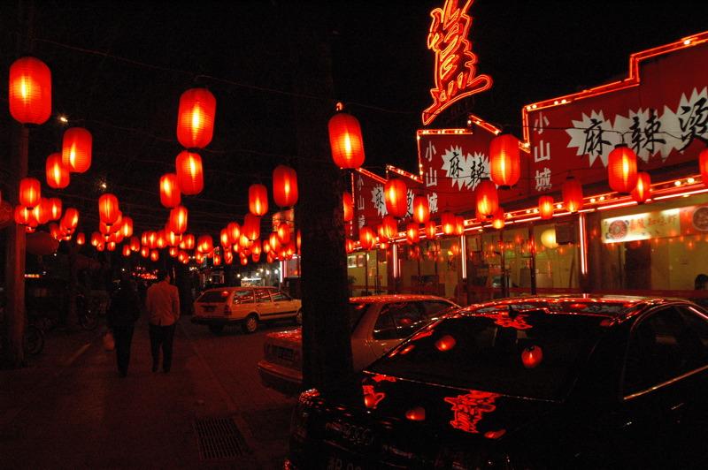 Beijing (116064260).jpg
