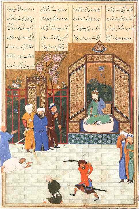 Behzad, miniature, Wikimedia Commons
