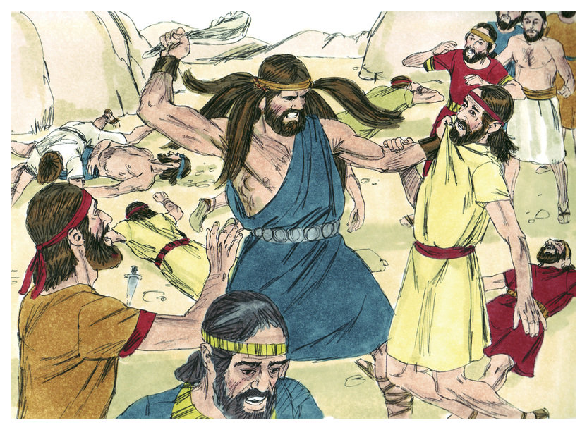 Image Result For Gideon Bible Story