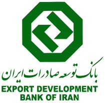 Export Development Bank of Iran Iranian banking and financial services corporation