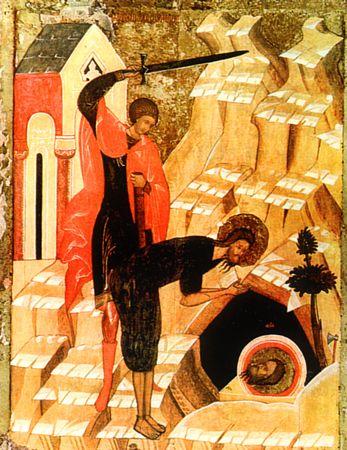Икона «Усекновение главы Иоанна Крестителя»