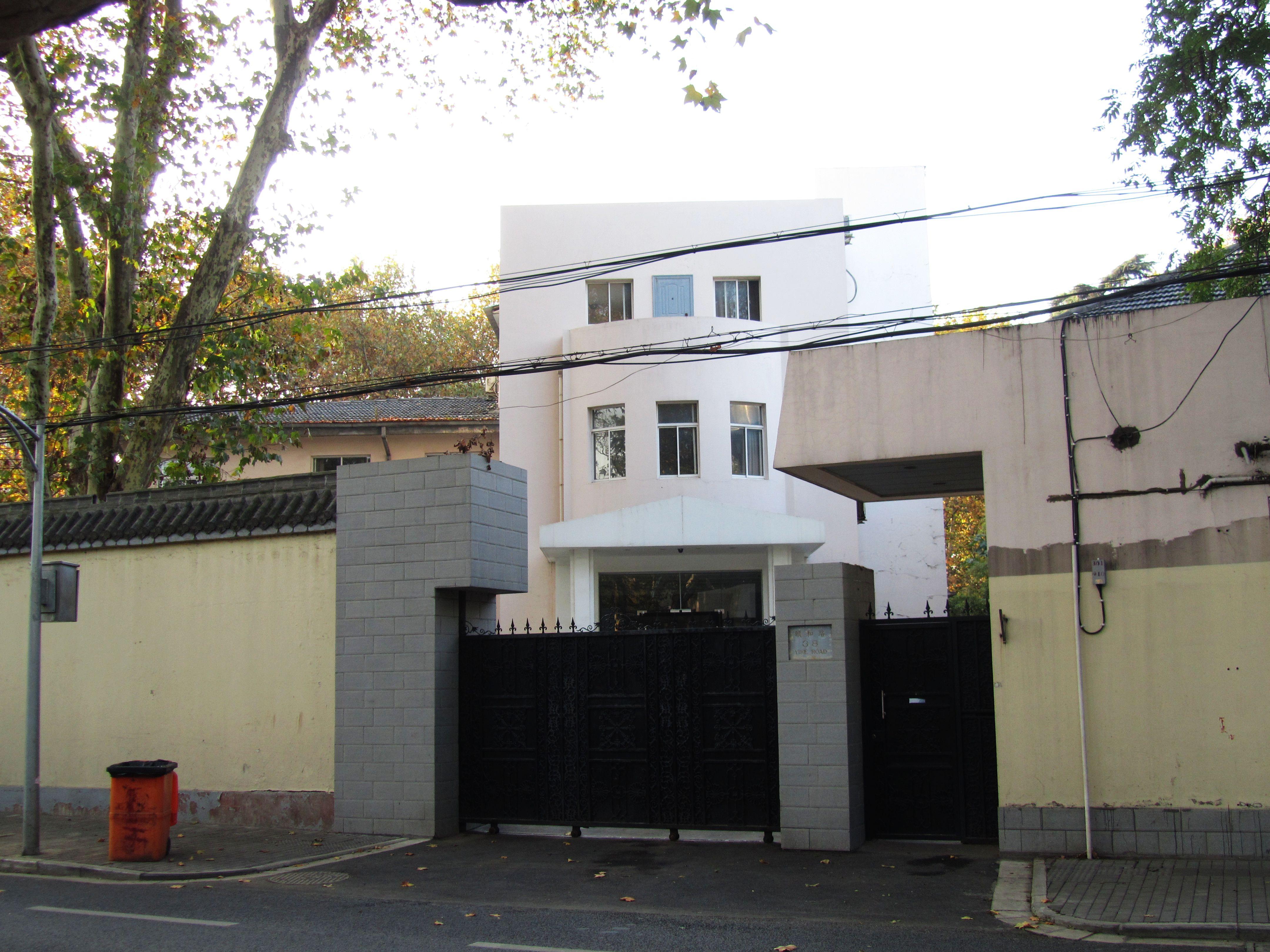 former residence of wang jingwei 01 2011-11.jpg