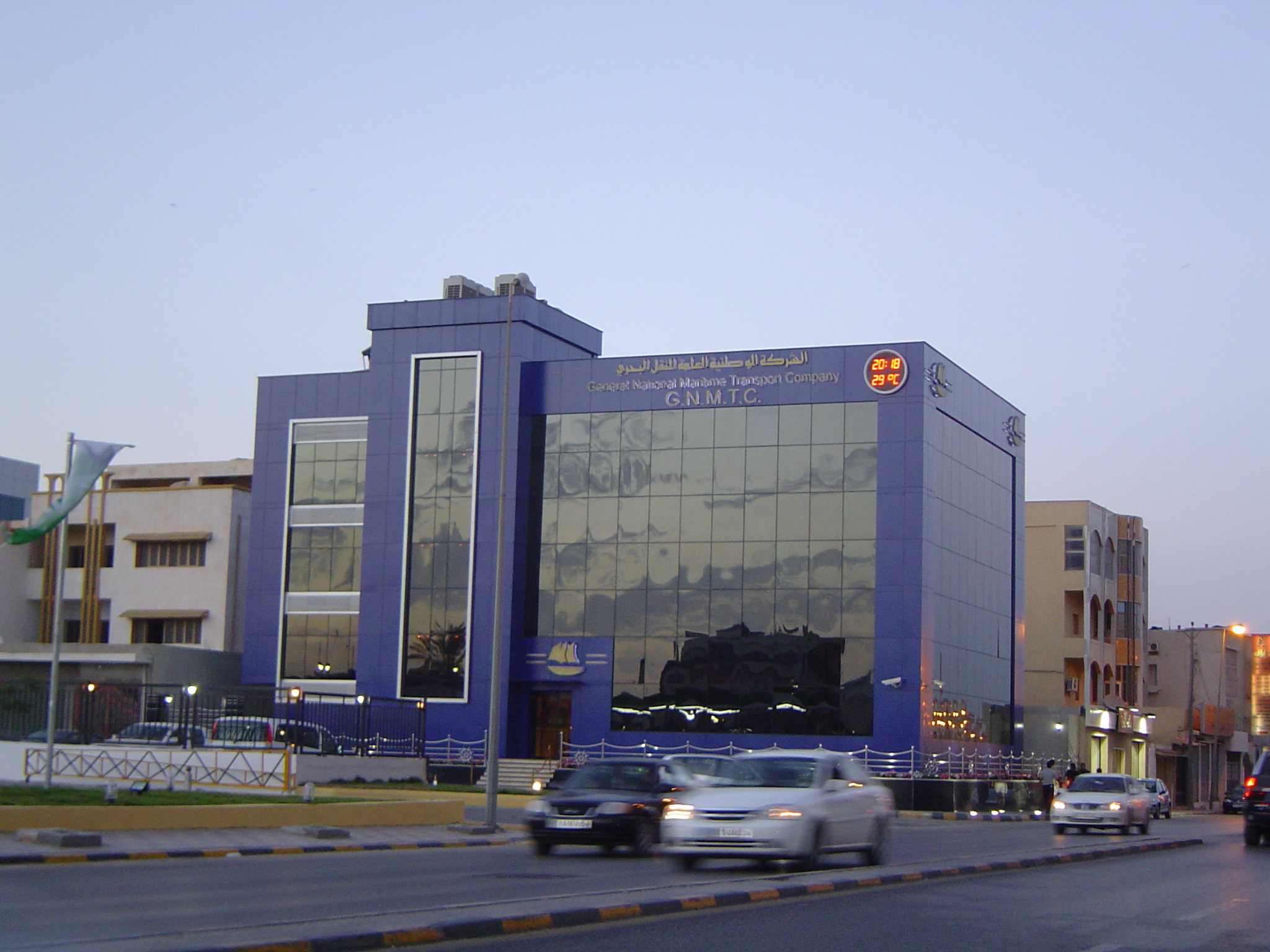 ... General National Maritime Transport Company Building Tripoli Libya.JPG