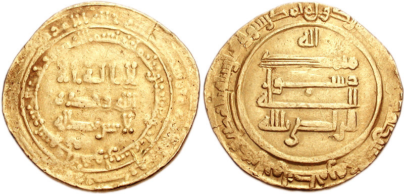 پرونده:Gold dinar of al-Radi, 323 AH.jpg