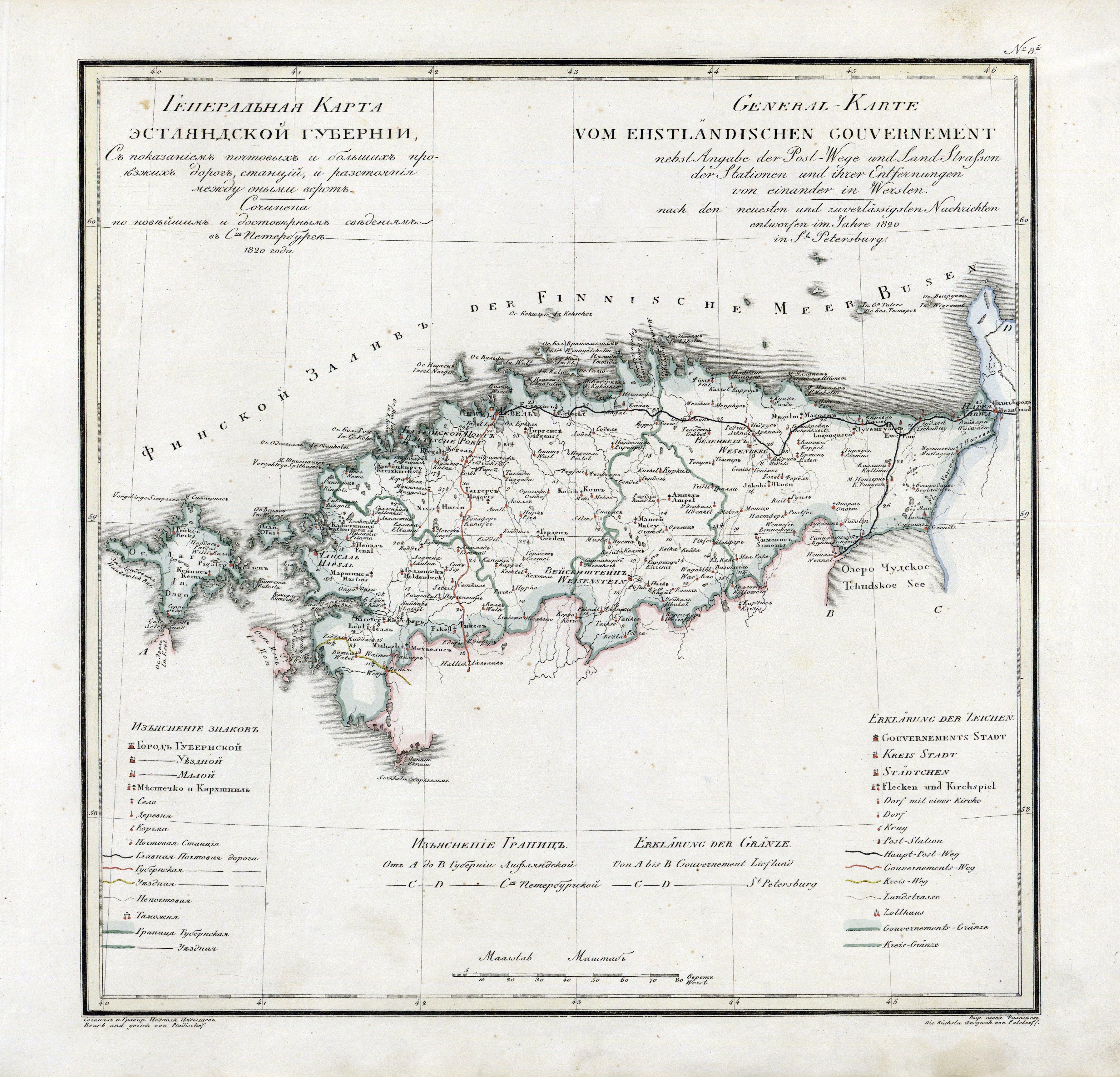 Karte des Gouvernements Estland