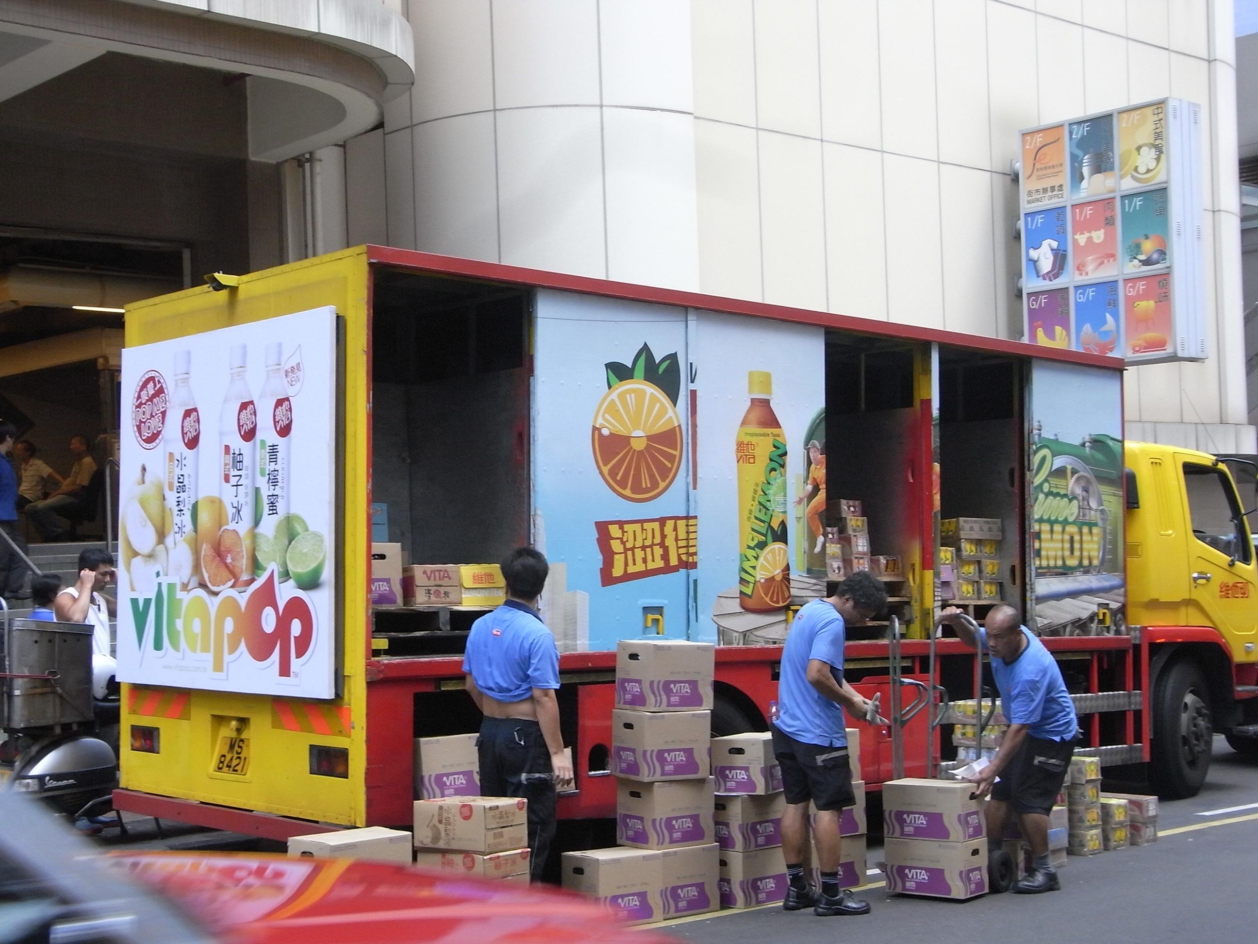 File Hk Sheung Wan Morrison Street Vita Lemon Tea Outdoor