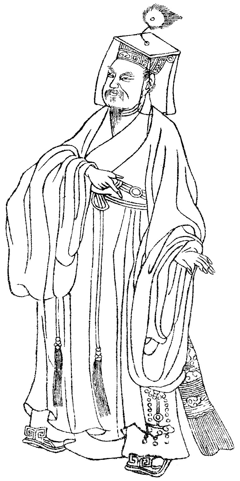 Han Yu chinese