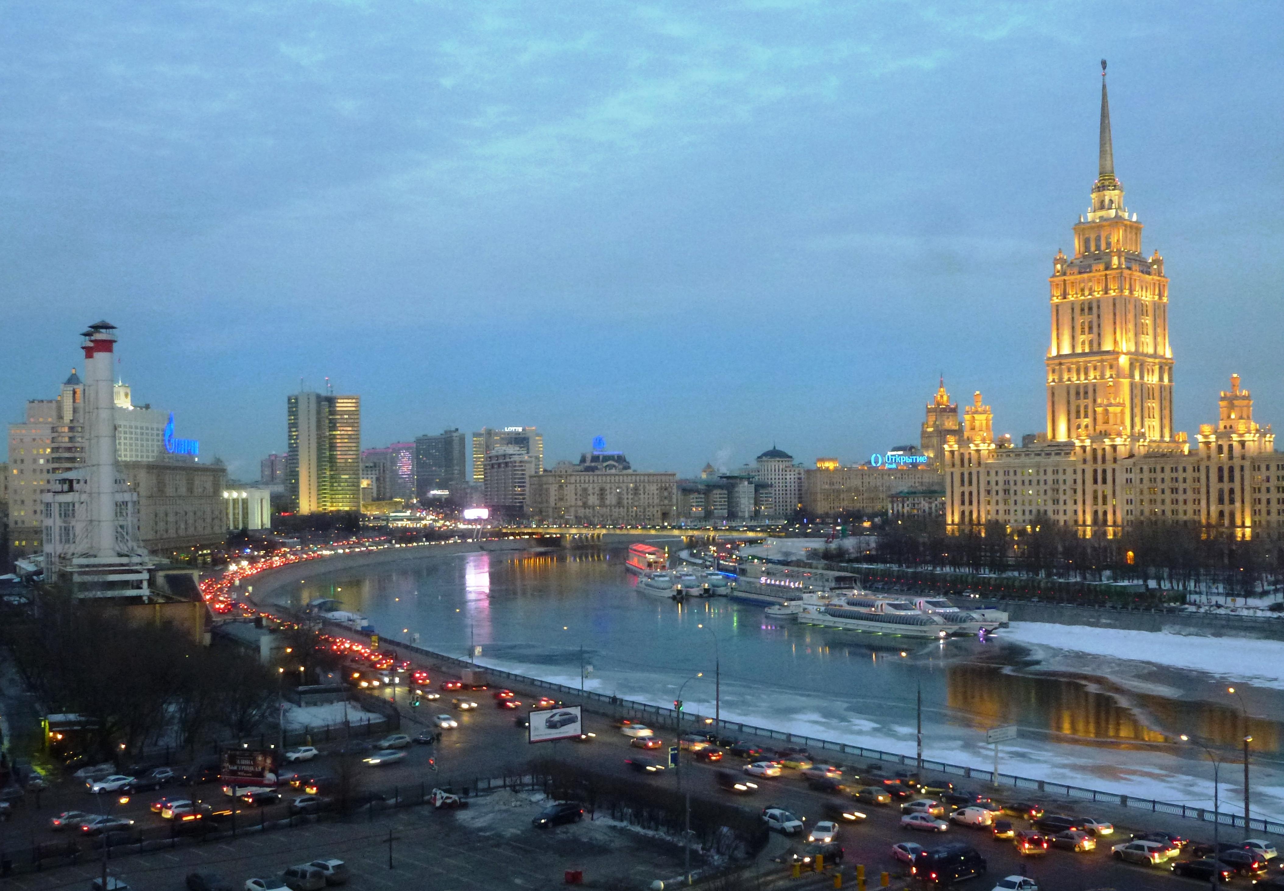 File Hotel Ukraina Moscow At Night Jpg Wikimedia Commons