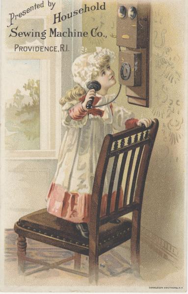 https://upload.wikimedia.org/wikipedia/commons/6/60/Household_Sewing_Machine_Co._%283093738504%29.jpg