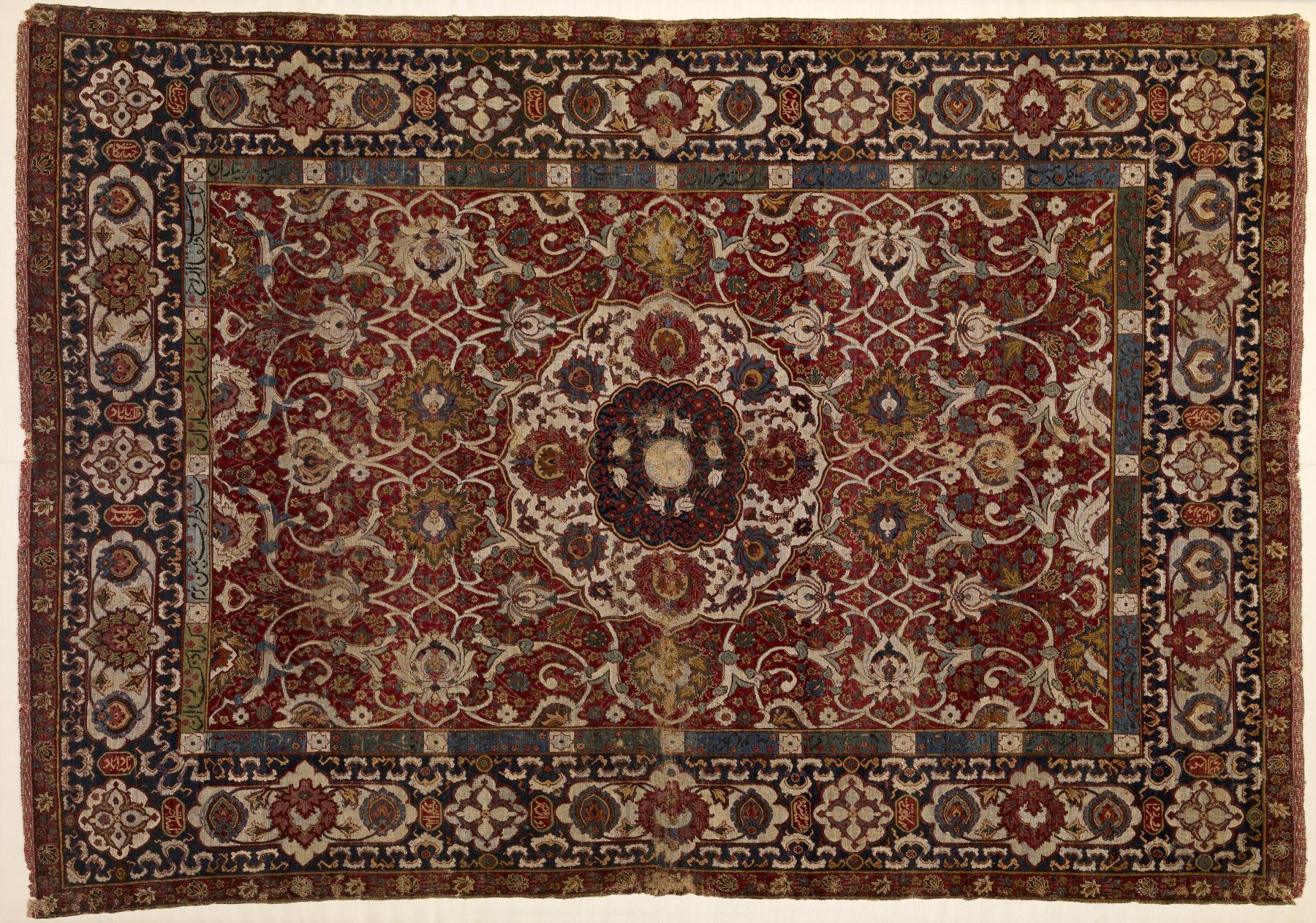 File iranian medallion carpet walters 817 3 jpg for Best types of carpet