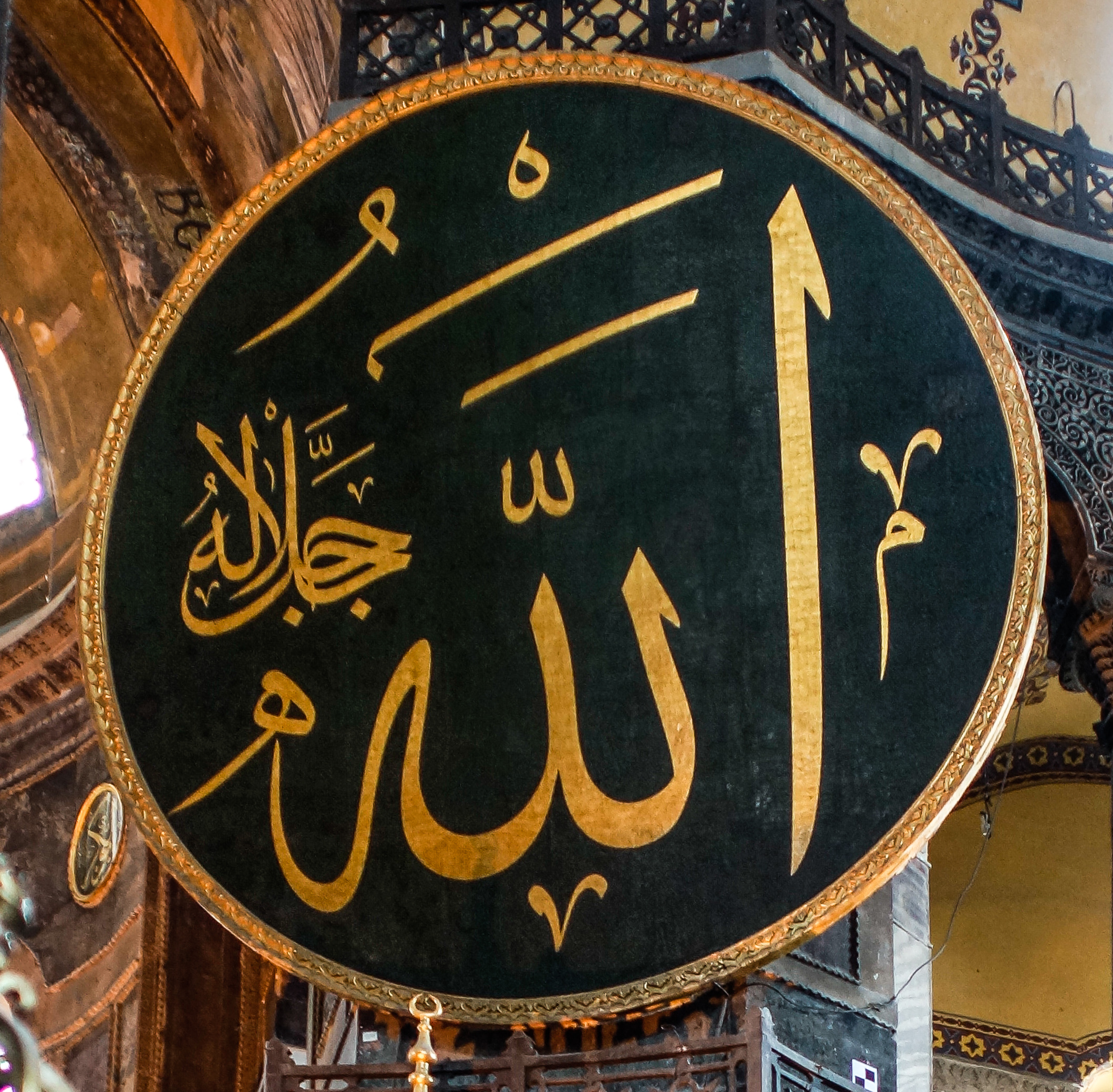 Crossing the Bridge: Is Allah the Arabic Word for God?