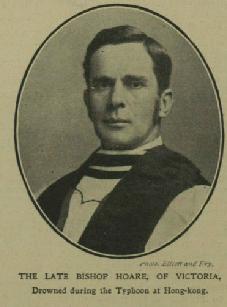 Joseph Hoare (bishop) British bishop