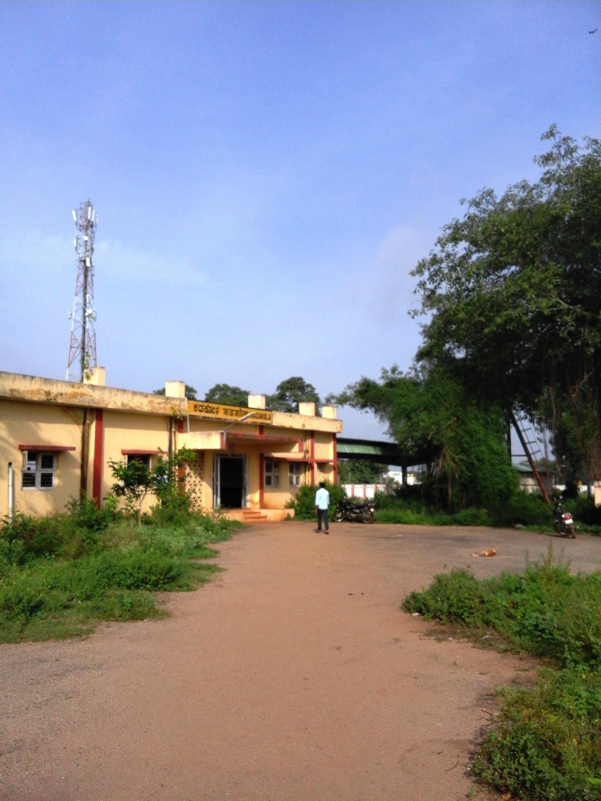 kadakola railway station.jpg