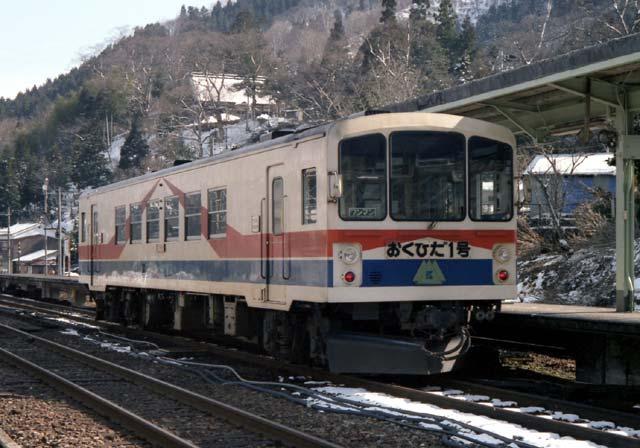神岡鉄道株式会社