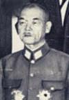 Kuniaki Koiso cropped.jpg