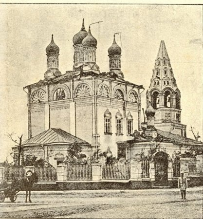 https://upload.wikimedia.org/wikipedia/commons/6/60/Lefortovo_PetraIPavla_uragan1904.jpg