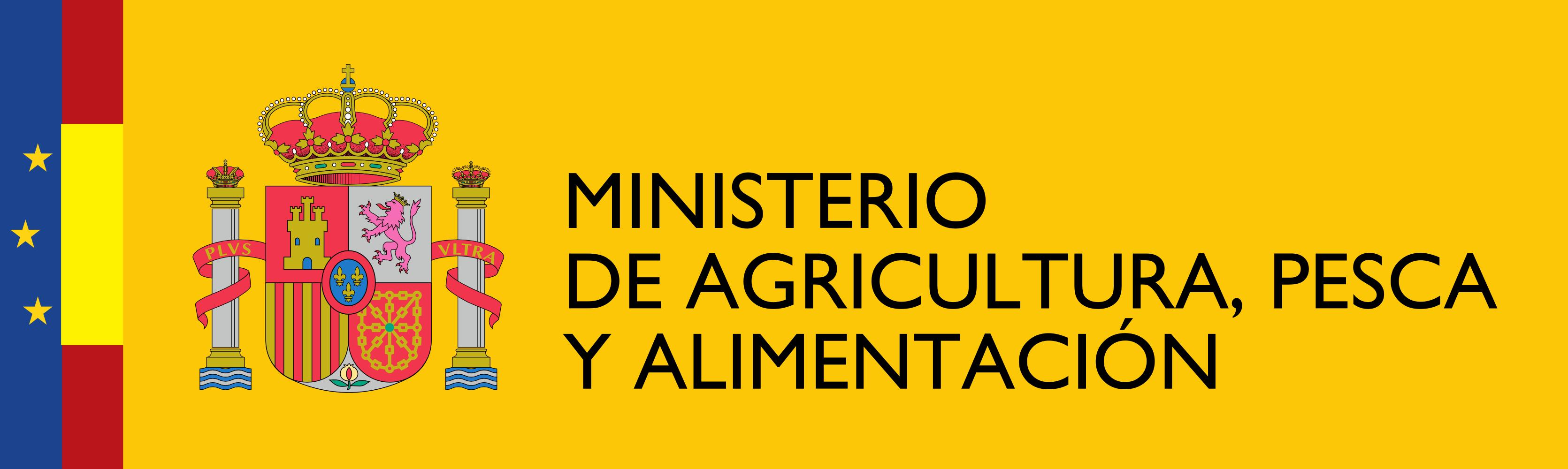Fitxategi logotipo del ministerio de agricultura pesca y for Ministerio de gobernacion