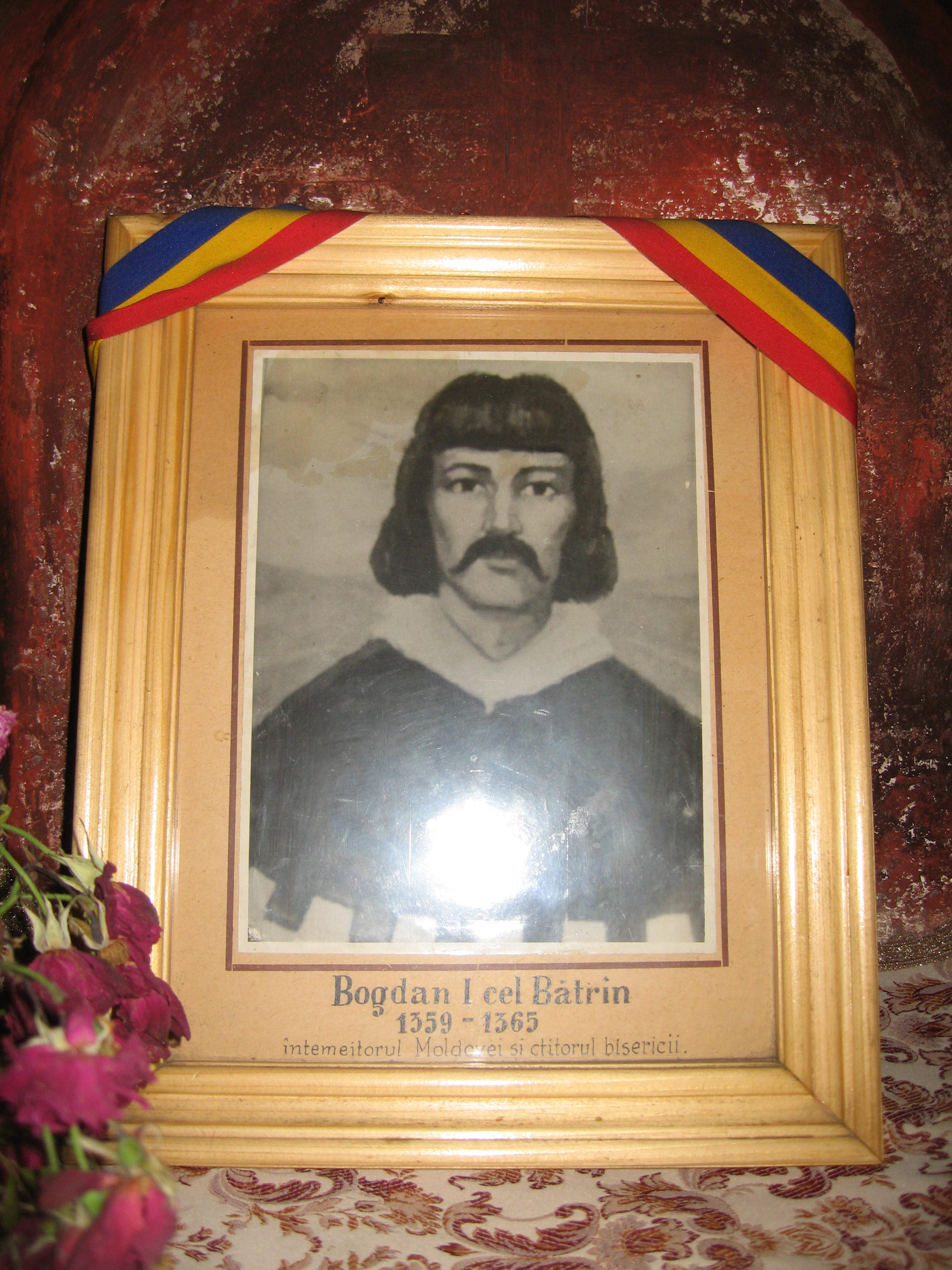 Fişier:Mănăstirea Bogdana23.jpg