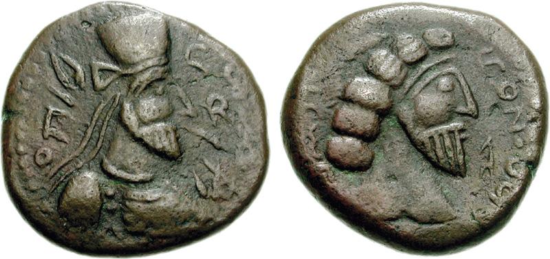 Kingdom of Characene, Hyspaosines. 123/2 BC. | Greek Coins