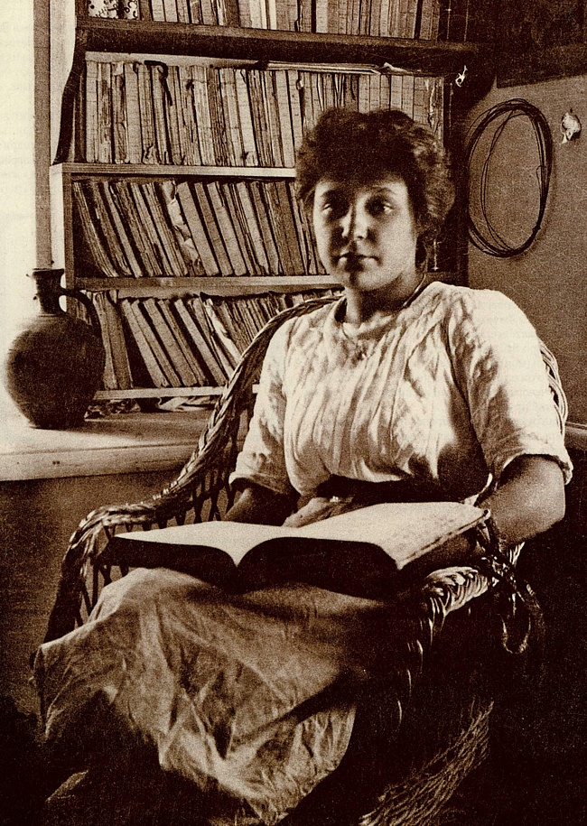 Marina Tsvietáieva por Max Voloshin 1911.jpeg