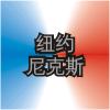 NYK Logo ZhWN.png