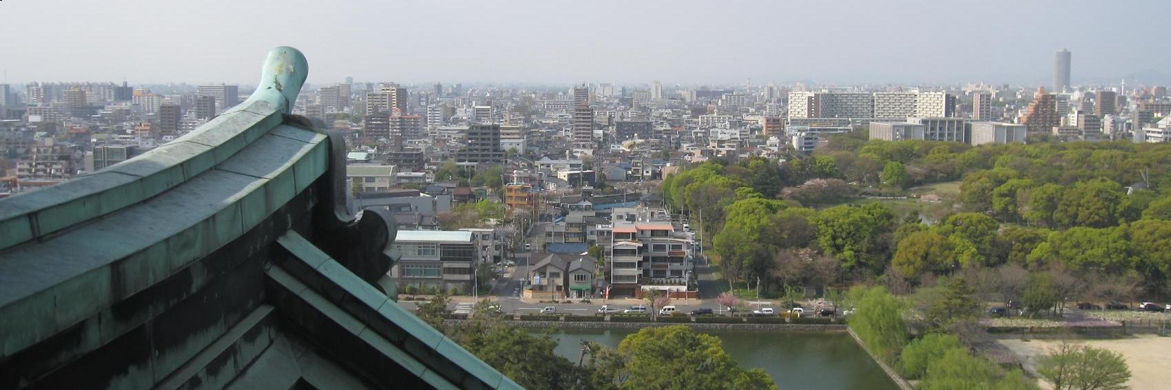 Nagoyabanner3.jpg