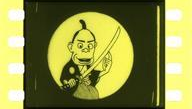 Film frame of a cartoon samurai holding a sword