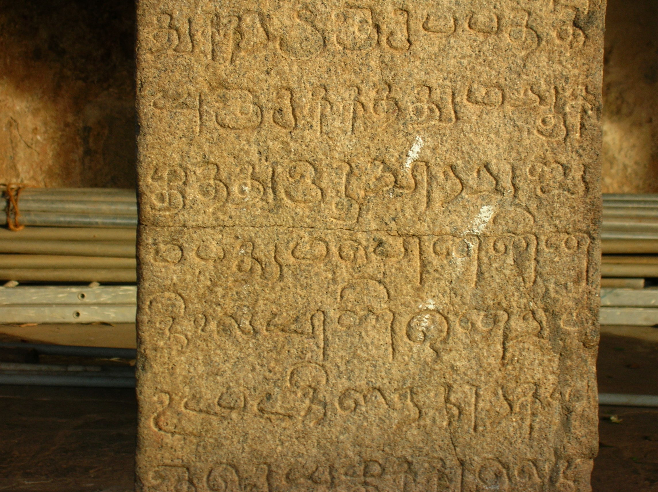 Indian Inscriptions