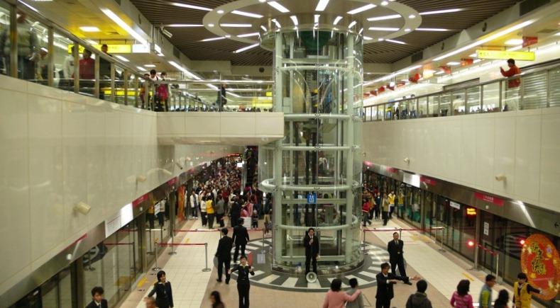 sanduo shopping district mrt station wikipedia
