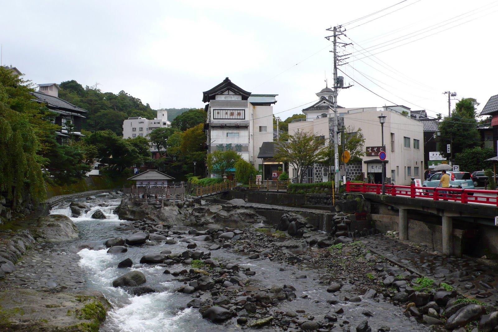 Shuzenji Temple   JapanVisitor Japan Travel Guide