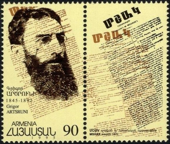 Grigor Artsruni editor and liberal public activist