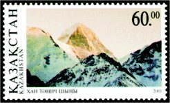 Сурет:Stamp of Kazakhstan 344.jpg