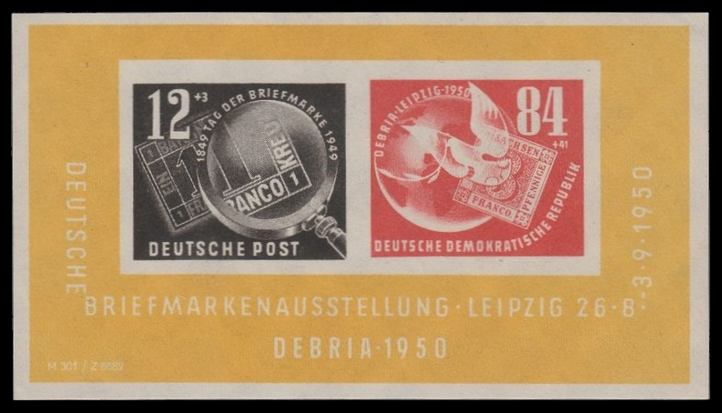 Briefmarken Jahrgang 1950 Der Deutschen Post Der Ddr Wikipedia