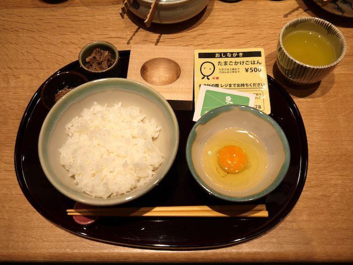 Resultado de imagen de tamago-kake-gohan