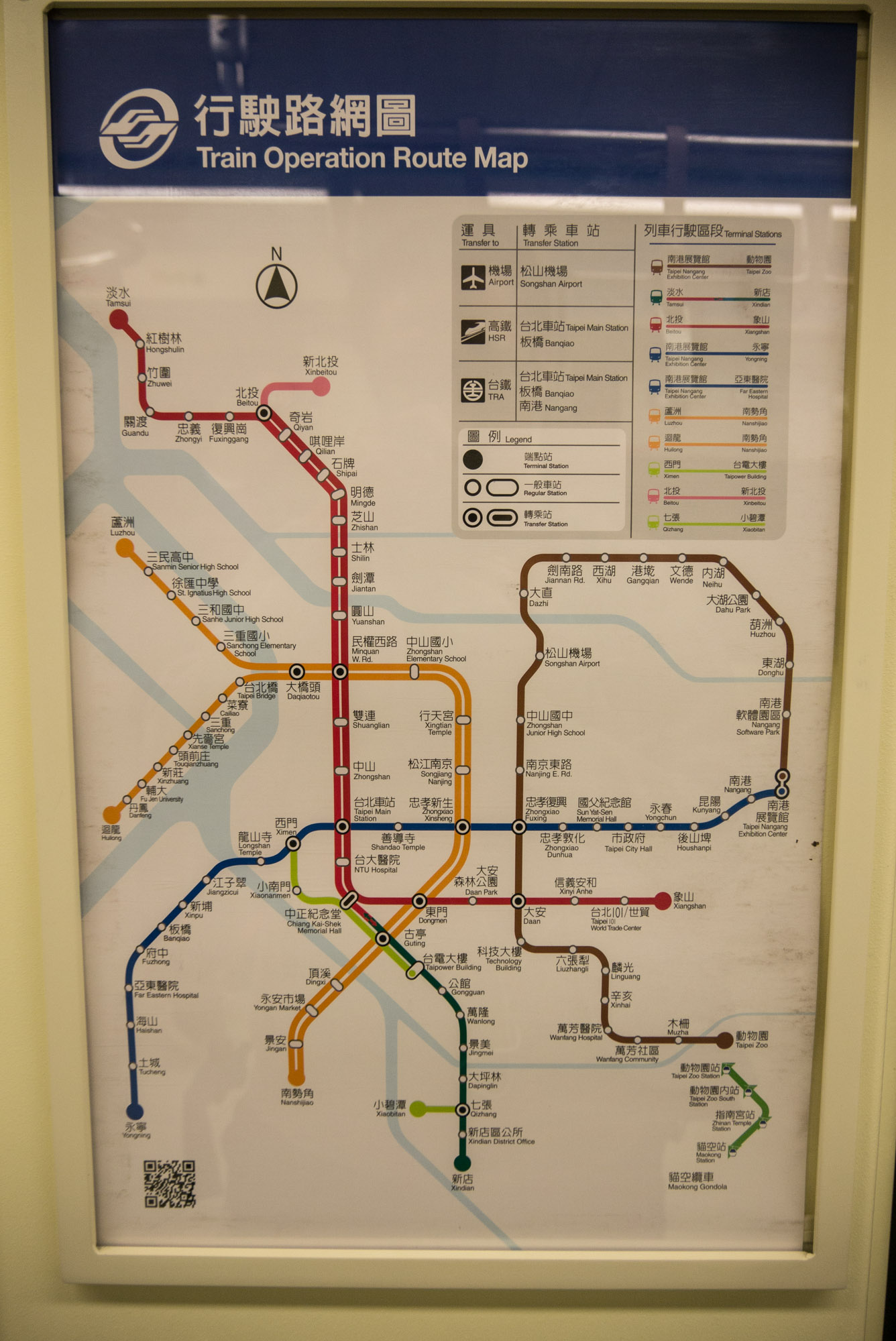 File:Train operation route map in Taipei MRT rolling stock 20141114