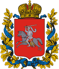 http://upload.wikimedia.org/wikipedia/commons/6/60/Vitebsk_gub_coa.png?uselang=ru