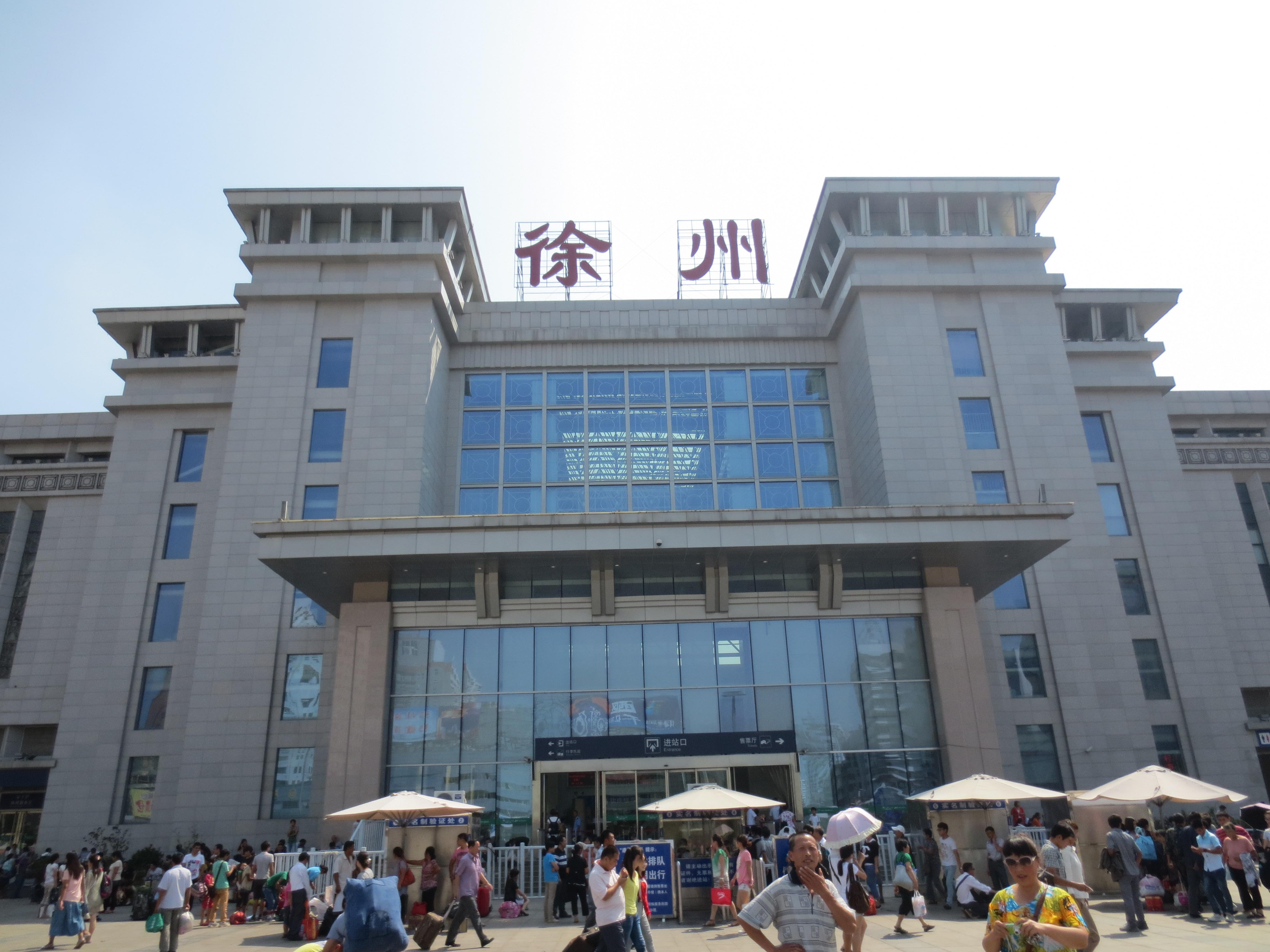 Woman in Xuzhou