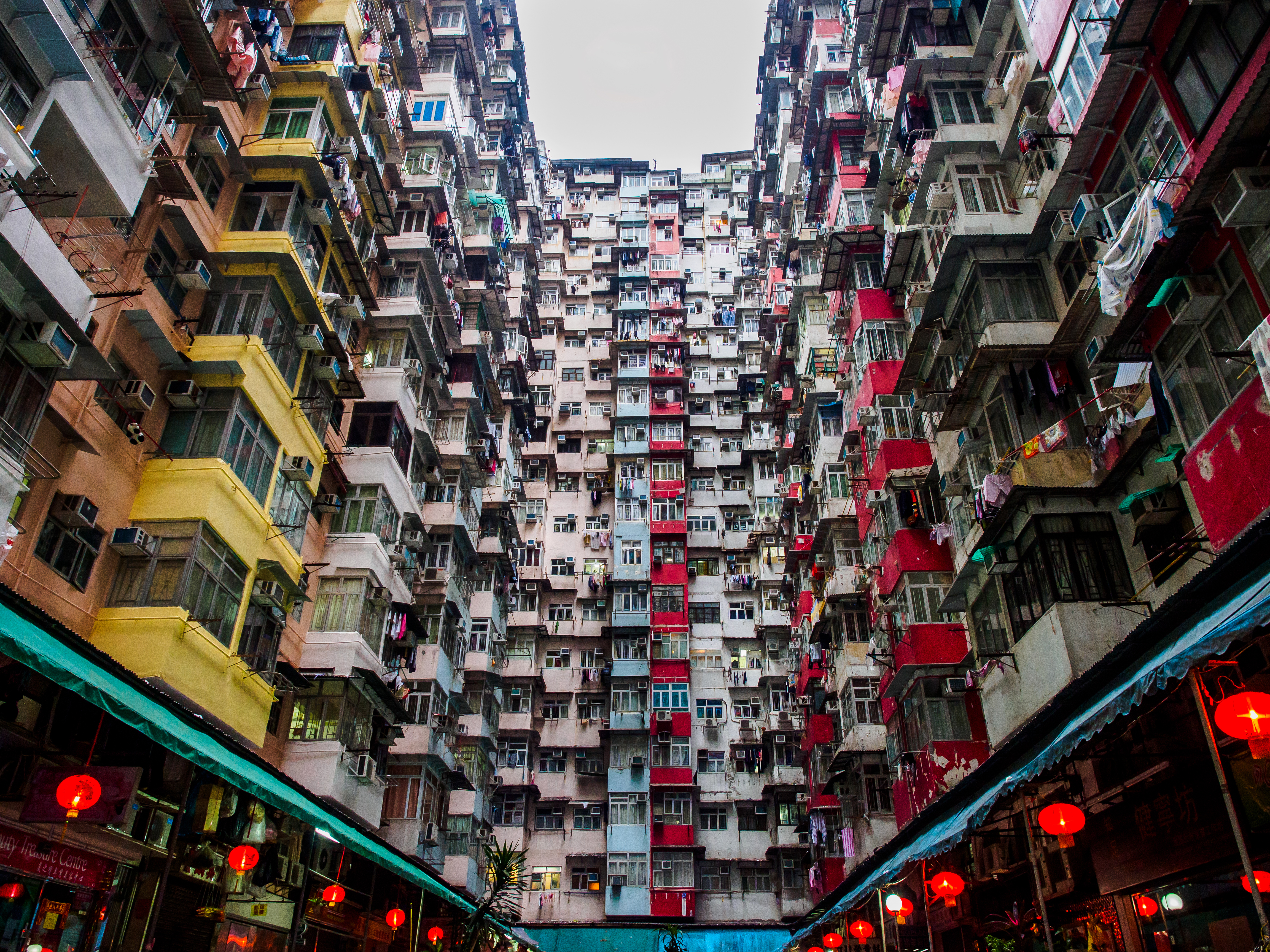 File Yick Cheong Building View 2015 Jpg Wikimedia Commons