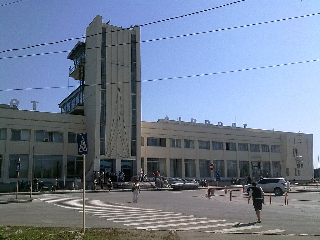 Kurumoç Uluslararası Havalimanı