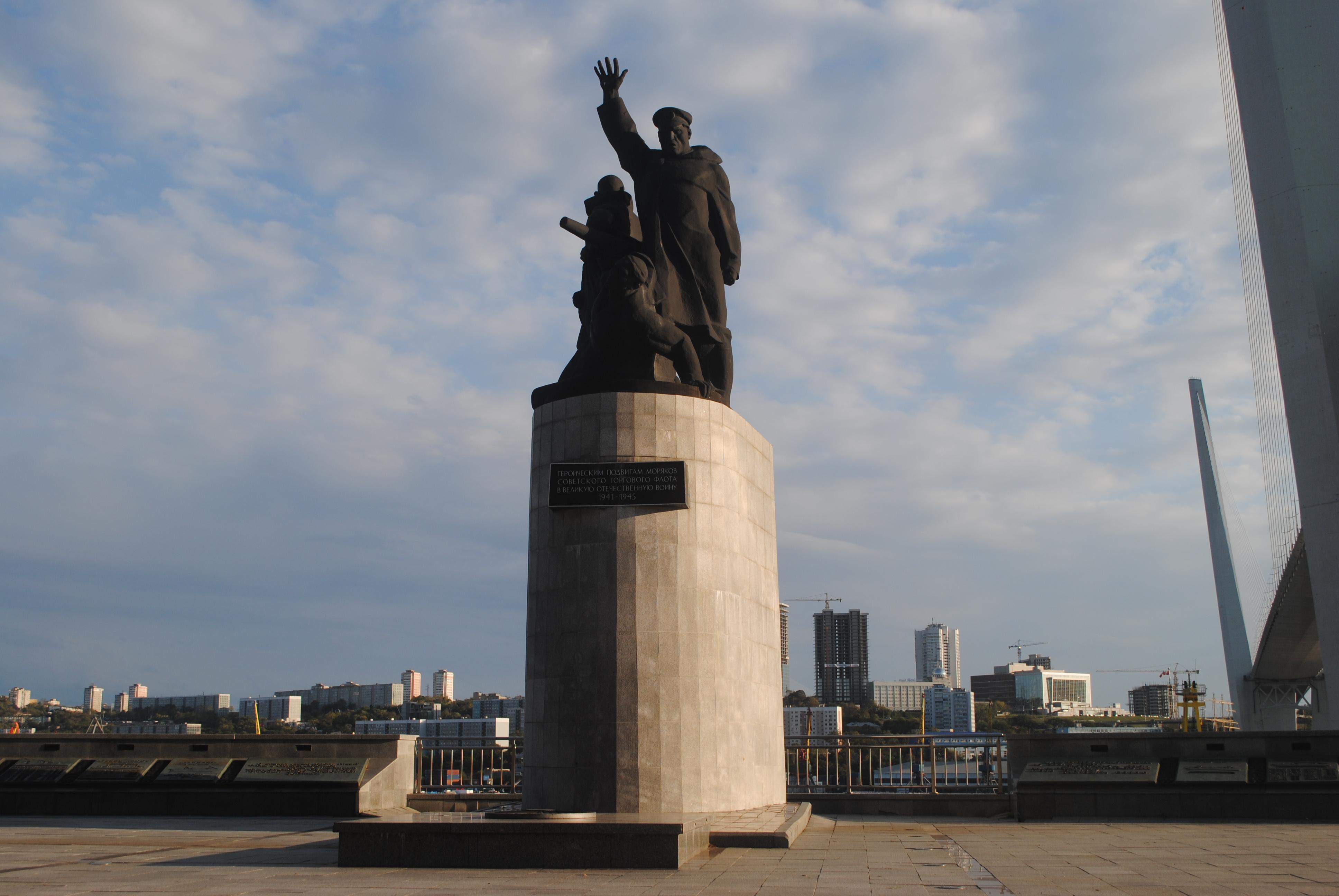 памятник морякам торгового флота фото мной сэкономите больше