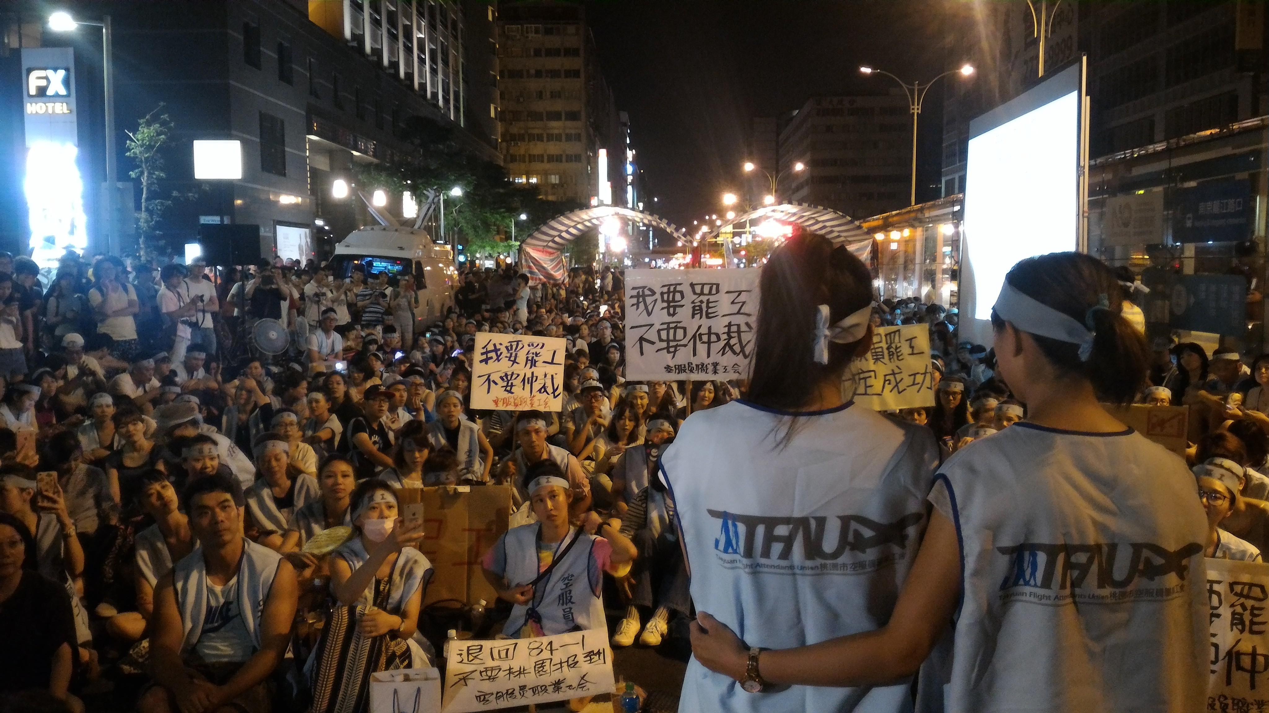 「華航罷工」的圖片搜尋結果