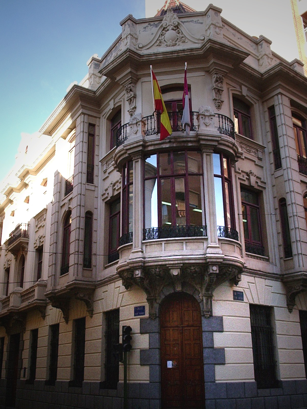 Archivo Histórico Provincial de Albacete - Wikipedia, la