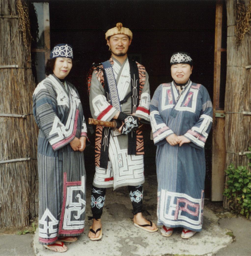 File:AinuSan.jpg - Wikimedia Commons