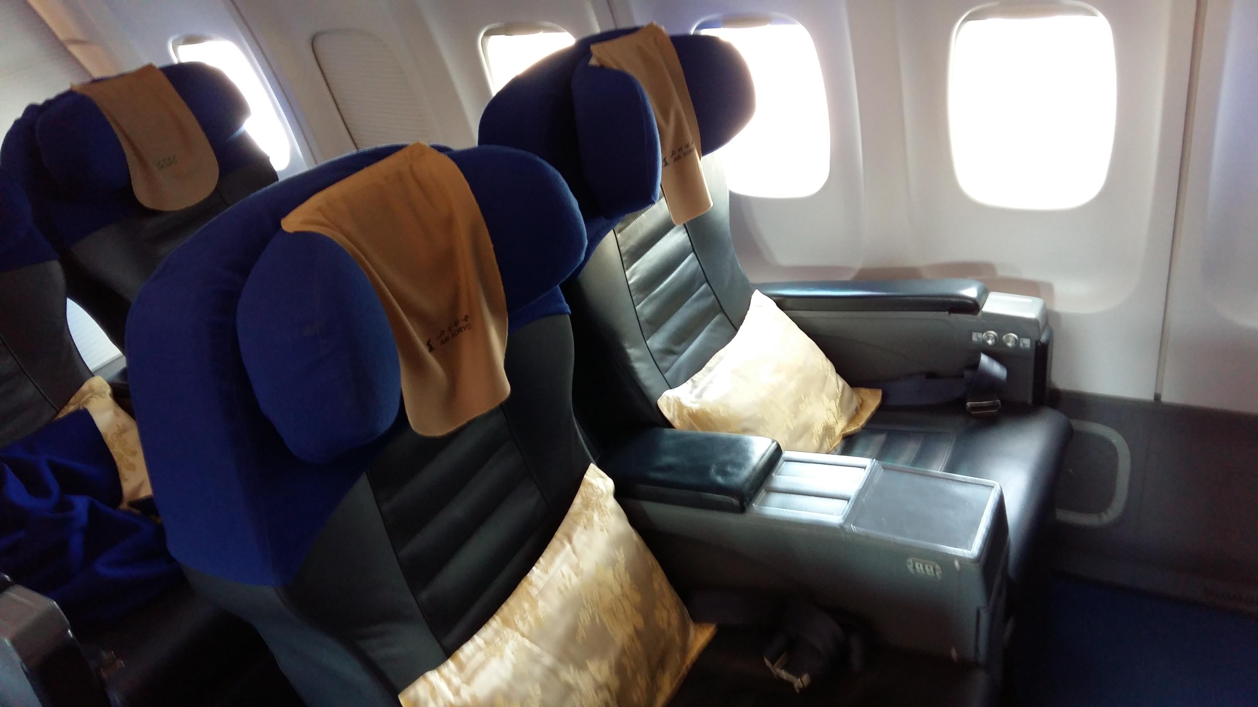 Air Koryo Business Class Experience onboard Tu-204-100
