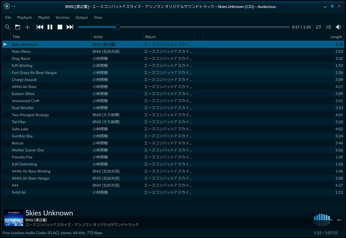 [Image: Audacious_4.0_screenshot.png]