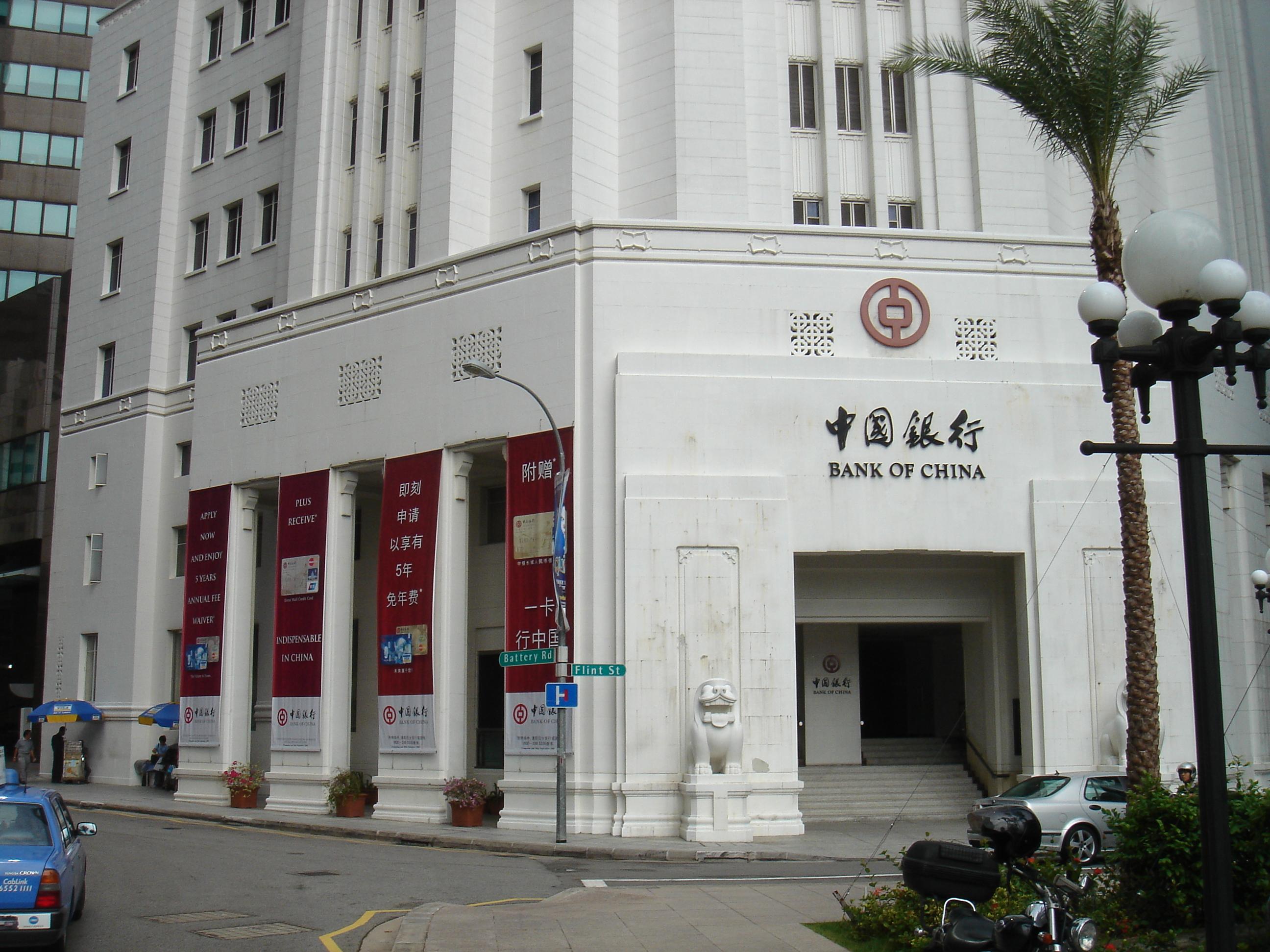 bank china singapore relationship